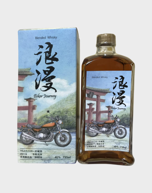 "Mars Japanese Whisky ""Biker Journey""- 2nd Edition"