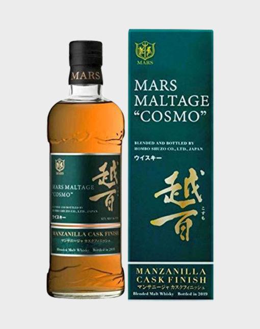 Mars Maltage Cosmo Manzanilla Cask Finish