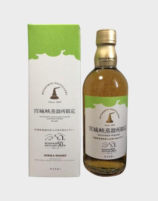 Nikka Miyagikyo Distillery Limited Blended 50TH