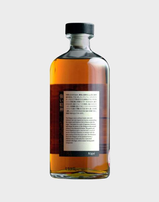 The Kigai Japanese Whisky