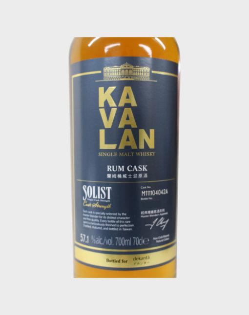 Kavalan Solist Rum Cask Exclusive (3)