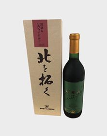 Kita-wo-hiraku-Zweigelt-2015-Late-Harvest