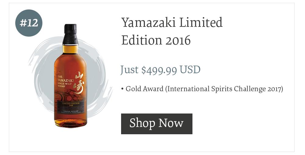 #12 Yamazaki Limited Edition 2016
