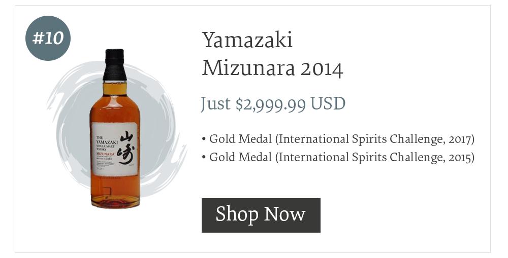 #10 Yamazaki Mizunara 2014