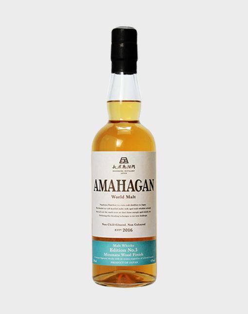 Amahagan World Malt Edition No.3 (2)