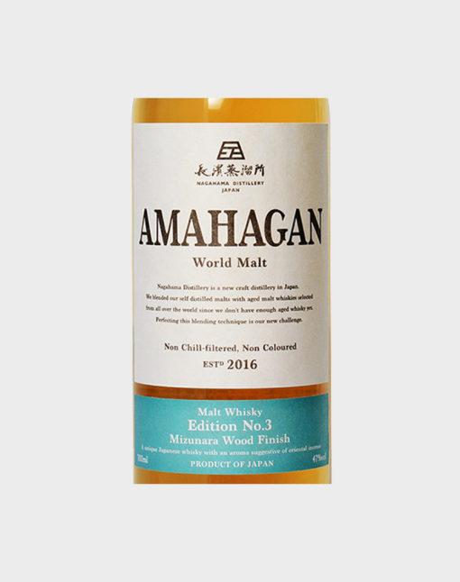 Amahagan World Malt Edition No.3 (3)
