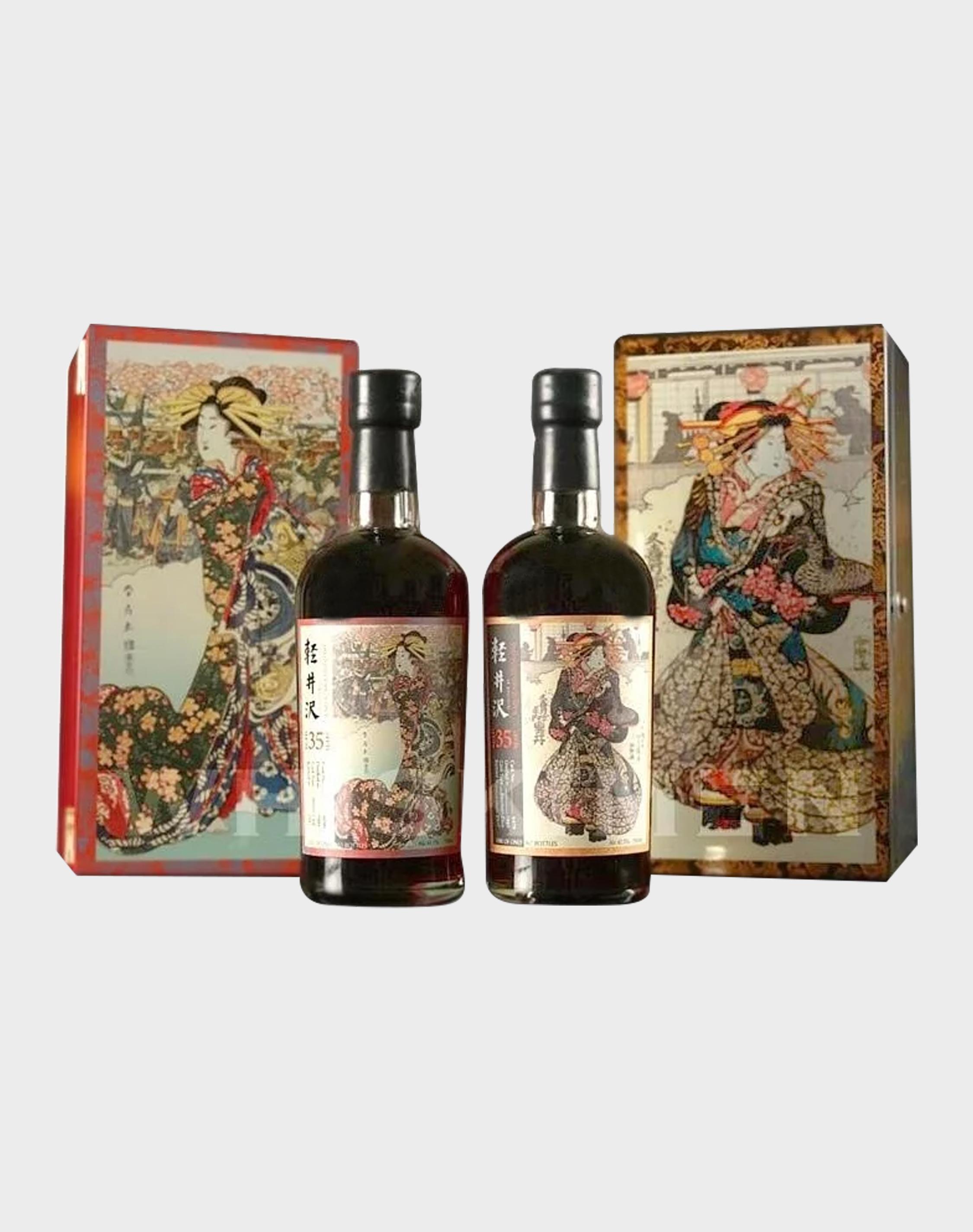 Karuizawa 35 Year Old - 2 Bottles Set