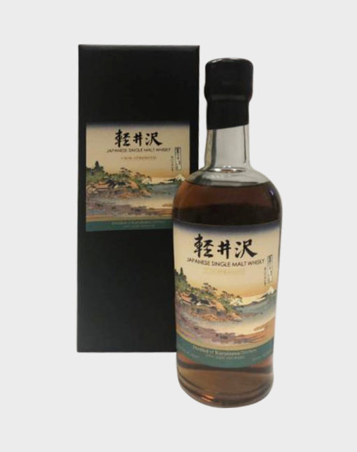 Karuizawa Cask Strength 36 Views of Aoshima Enoshima 1999-2000