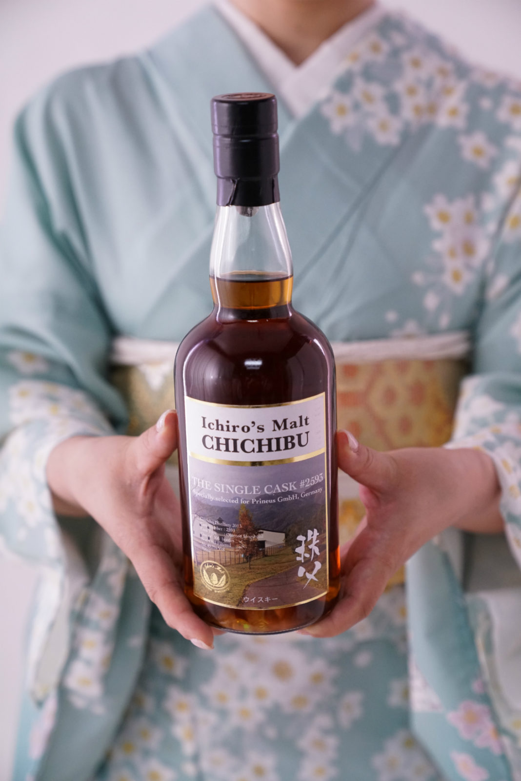 Japanese Whisky of 2019