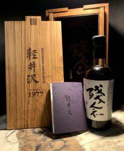 Karuizawa 40 Years Old 1977