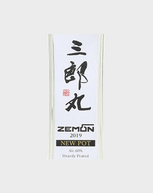 Saburomaru New Pot Zemon 2019