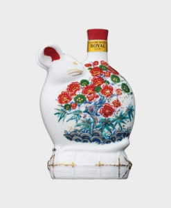 Suntory Royal Whisky Limited Edition 2020 – Rat (Pre Order)