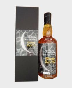 """Ichiro's Malt Whisky Talk """"Fukuoka"""" 2019"""