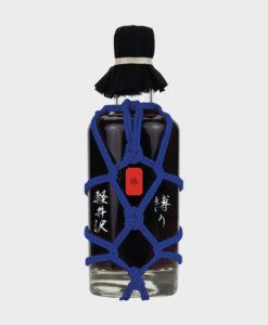Karuizawa Shibari – Blue Edition 'KARADA'
