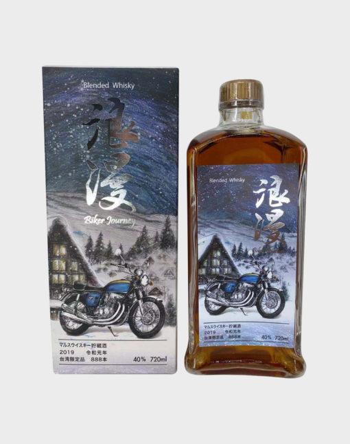 "Mars Japanese Whisky ""Biker Journey""- 4th Edition"