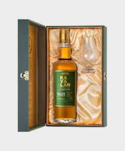 Kavalan Ex-Bourbon Cask Gift Box (Green Label)