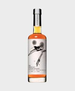 Essence of Suntory Whisky 2018- Chita 4