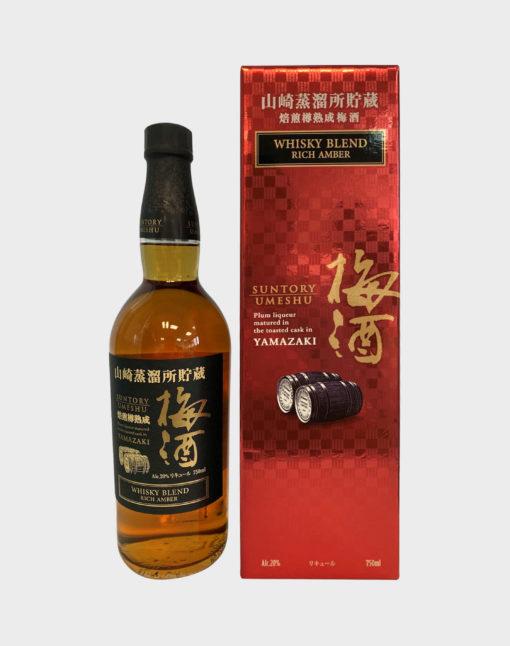 Yamazaki Umeshu Whisky