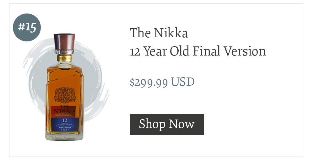 The Nikka 12 Year Old Final Version