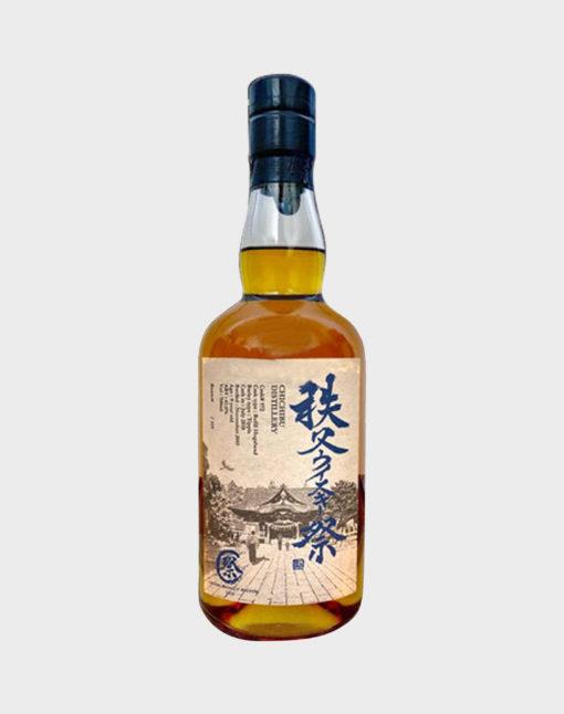 Ichiro's Malt Chichibu – Whisky Festival 2020