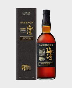 Yamazaki Umeshu Whisky Blend – Rich Amber