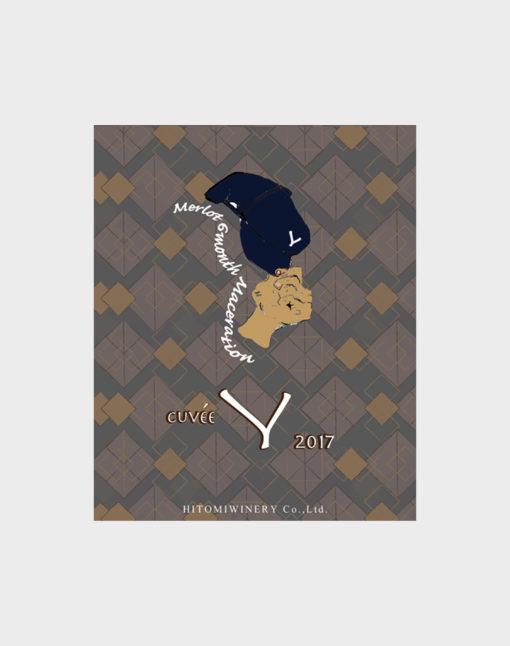 Cuvee Y Merlot 2017