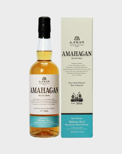 Amahagan World Malt Edition No 3