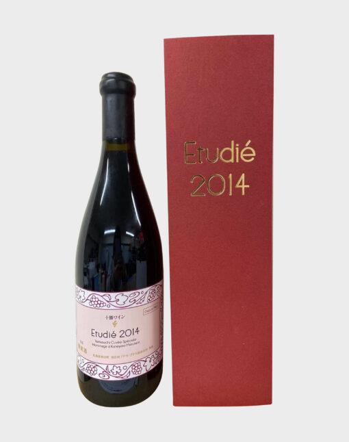 Etudie 2014 Wine