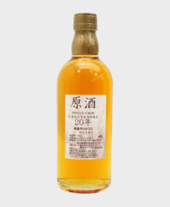 Nikka Yoichi Single Cask 20 Year Old Final Version (No Box)