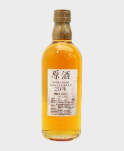 Nikka Yoichi single cask
