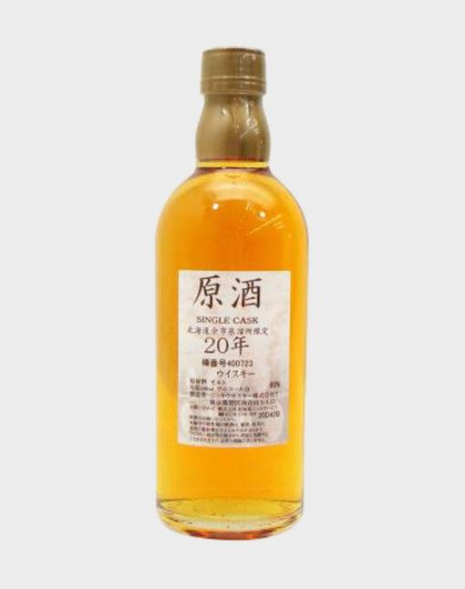 Nikka Yoichi Single Cask 20 Year Old Final Version (No Box)