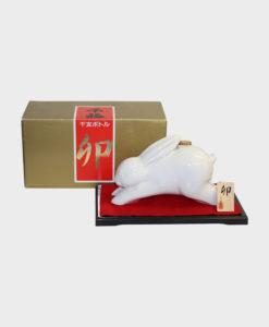 Senpuku Sake Hare Zodiac Bottle
