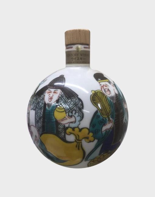 Suntory Hibiki Whisky Ceramic Round Bottle