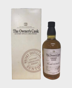 The Owner's Cask 1998 - The Cask CX 70078