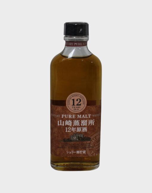 Yamazaki Pure Malt 12 Year Old Whisky