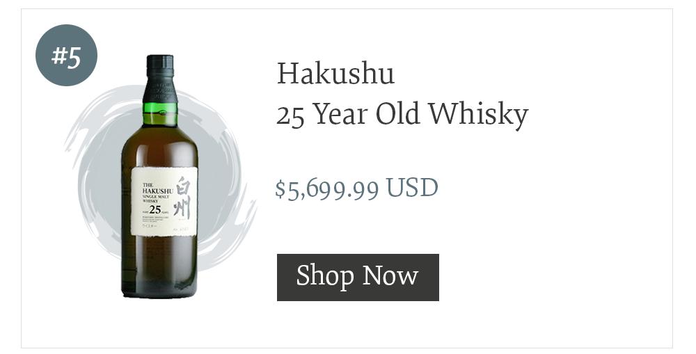 Hakushu 25 Year Old Whisky