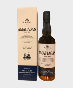 Amahagan World Malt Edition No. 3.5