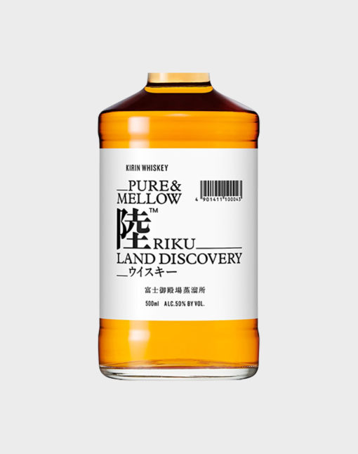 Kirin Fuji Gotemba Pure & Mellow – Riku Land Discovery (2)