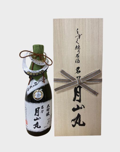 Shizukutori Genshu Daiginjo Meitou Gassanmaru