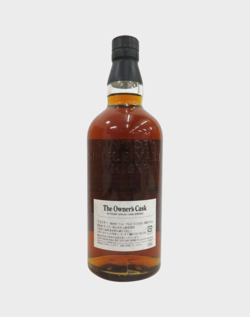 Suntory The Owner's Cask 1986 Single Cask - Esquire Club (3)