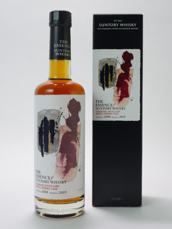 Tokyo Whisky & Spirits Competition