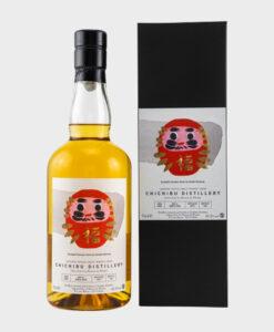Chichibu 2012-2019 Refill Hanyu Cask #2085
