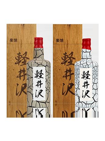 Karuizawa-Raku-Yaki-1999-2000