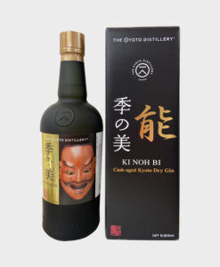 Ki No Bi Cask-Aged – 16th Edition