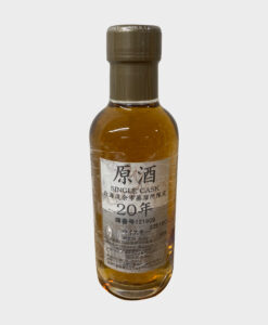Nikka Single Cask 20 Years Old 180ml – No Box