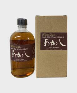 White Oak Eigashima 5 Years Old Sherry Butt #5158