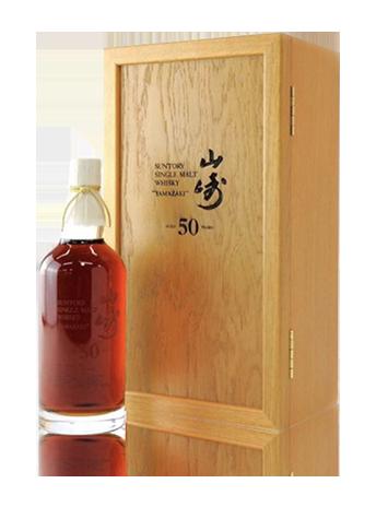 Yamazaki 50 Year First Edition (2005)