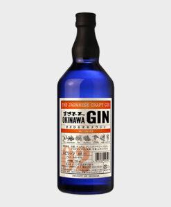 Masahiro Okinawa Gin Recipe 2 Batch 2020 (Pre-Order)