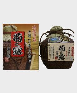 Okinawa Awamori