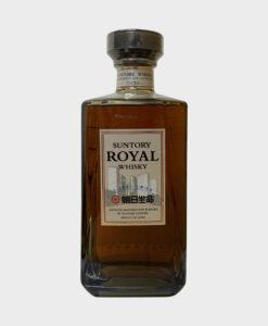 Suntory Royal Asahi-Life